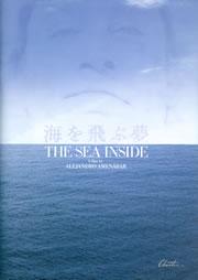 「海を飛ぶ夢」パンフレット