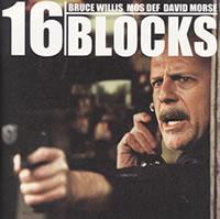 「16ブロック」パンフレット
