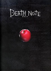 「Death Note」パンフレット