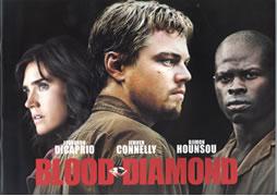 「ブラッド・ダイヤモンド」パンフレット