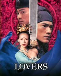 「LOVERS」パンフレット