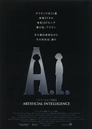 「A.I.」