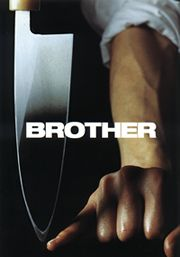 「BROTHER」