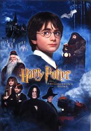 「ハリー・ポッターと賢者の石」
