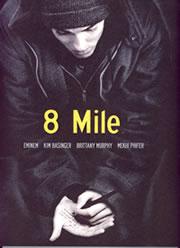 「8 Mile」パンフレット
