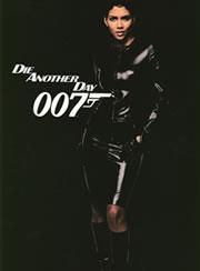 「007 ダイ・アナザー・デイ」パンフレット裏表紙