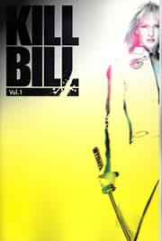 「キル・ビル vol.1」パンフレット