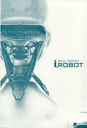 「アイ,ロボット」パンフレット