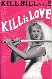 「キル・ビル vol.2 ザ・ラブ・ストーリー」パンフレット