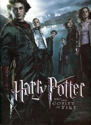 「ハリー・ポッターと炎のゴブレット」パンフレット