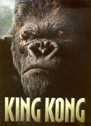 「キング・コング」パンフレット